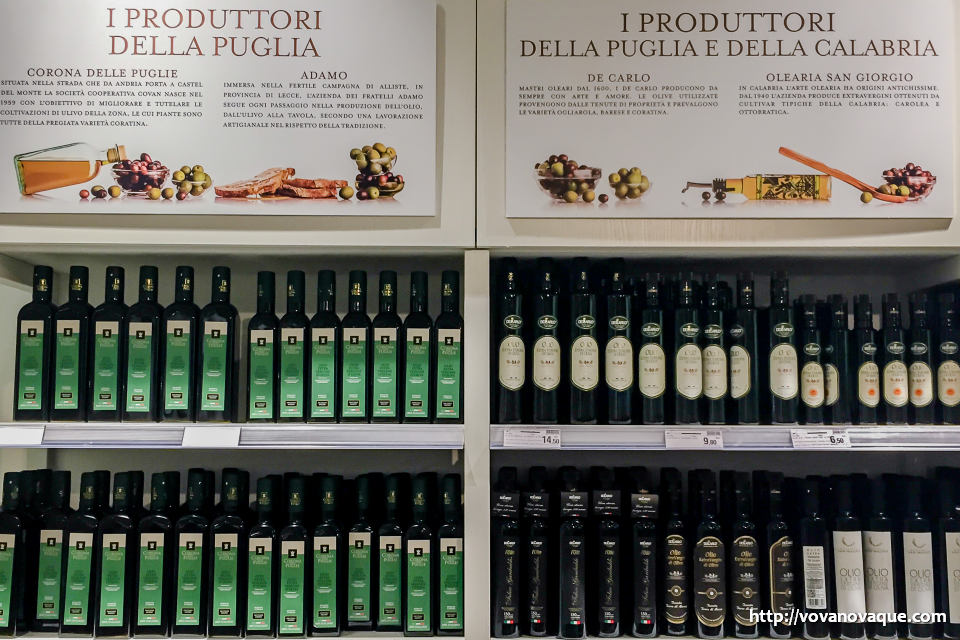 Olive Oil in Eataly price