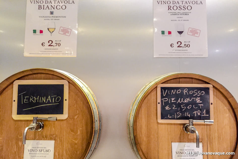 Vine in Eataly prices