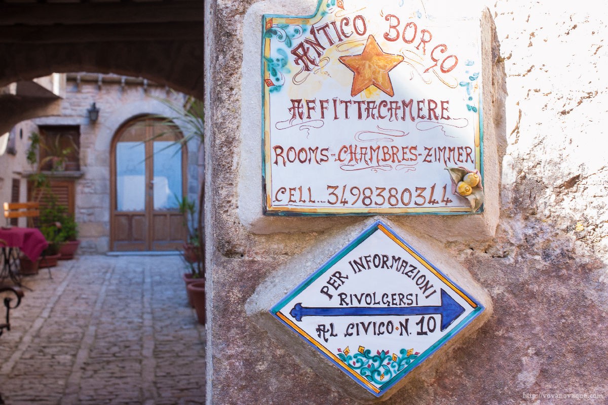 Where to buy souvenirs in Trapani