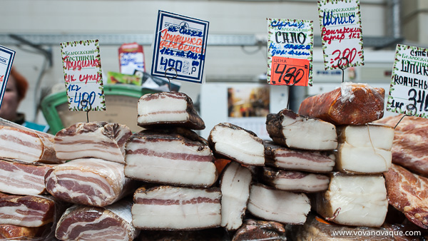 Where to buy pork fat in St Petersburg
