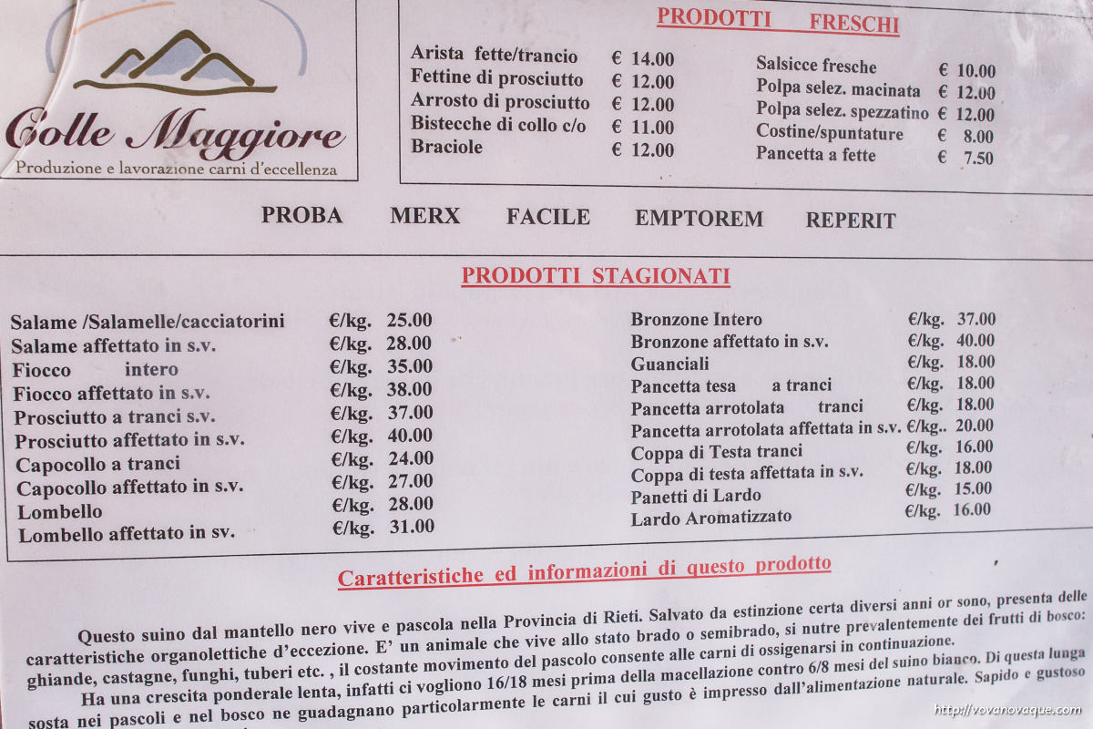 Prices at farmers market in Rome