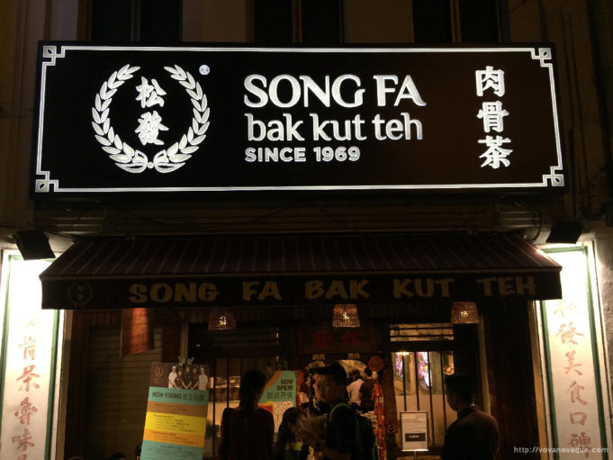 Bak Kut Teh in Song Fa Singapore