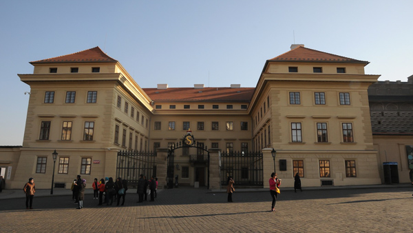 Prague National Gallery Salm Palace