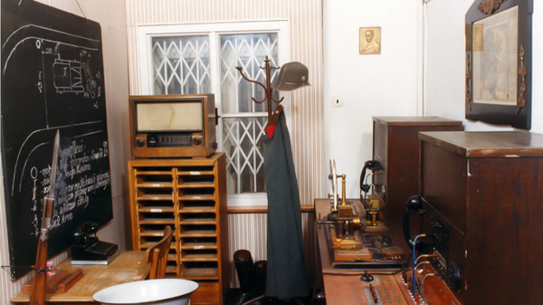 Museums in Prague Police Museum